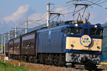 2011101601