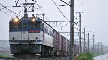 2012093003