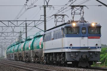 2012093004