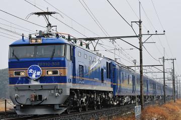 2011021205