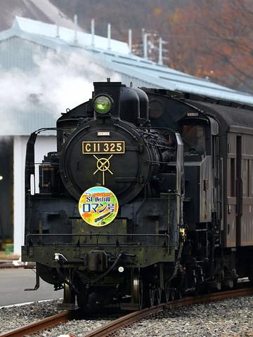 R2016112006